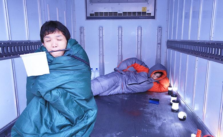 寝袋の選びの失敗談。キャンプで〇〇がなくて眠れなかった話
