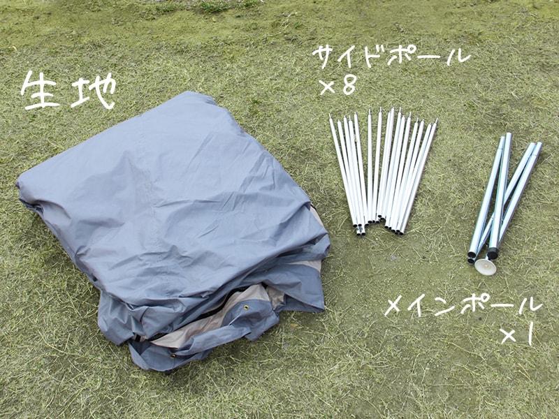 タケノコテントの各部の特徴(迷わないシンプル設計)