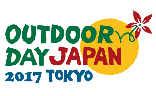 OUTDOORDAY JAPAN 2017