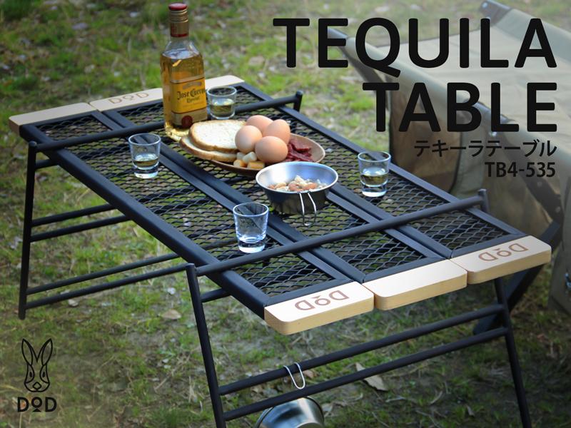 テキーラテーブル TB4-535