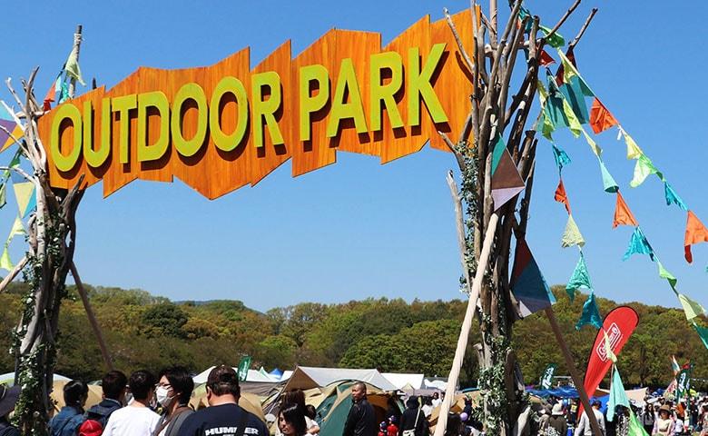 関西の皆様お待たせしました!!OUTDOOR PARK 2017 in 万博記念公園 イベントレポート