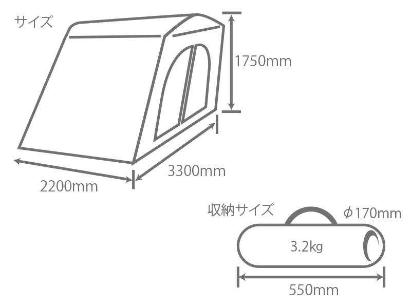 ワンタッチビッグダディ用インナーテントのサイズ画像