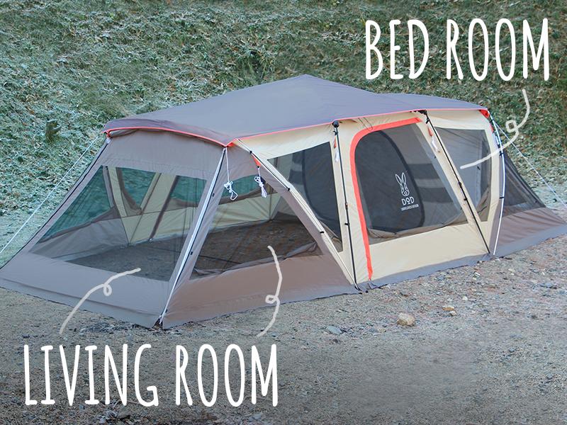 ワンタッチビッグダディのメインの特徴(リビング&寝室が一体型の2ルーム型テント)