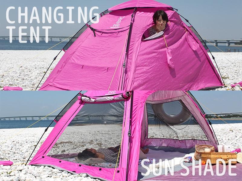 ワイドビーチテントのメインの特徴(着替えからお昼寝まで。メッシュ、フルクローズ切り替え可能。)