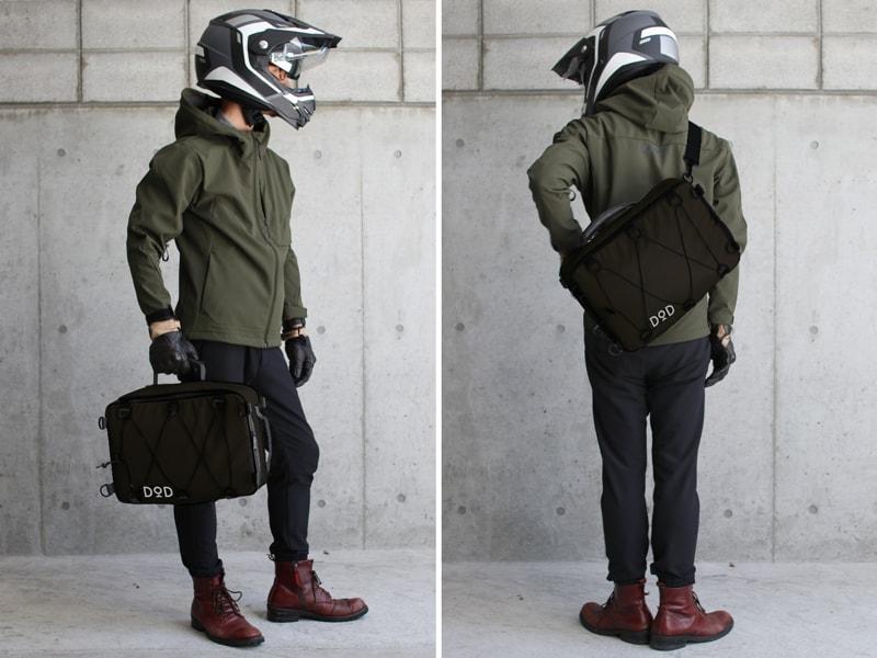 ライダーズクーラーバッグの各部の特徴(背負って持ち運べるショルダーベルト付属)