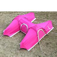 Hテントの製品画像