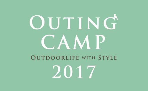 【開催中止】OUTINGCAMP2017