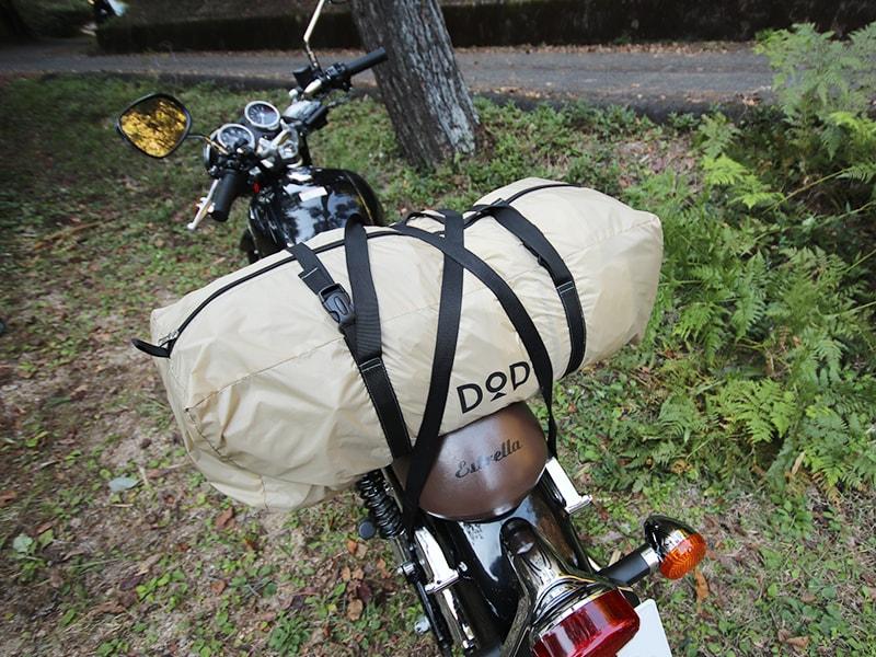 ライダーズタンデムテントのメインの特徴(バイクに積みやすい!)