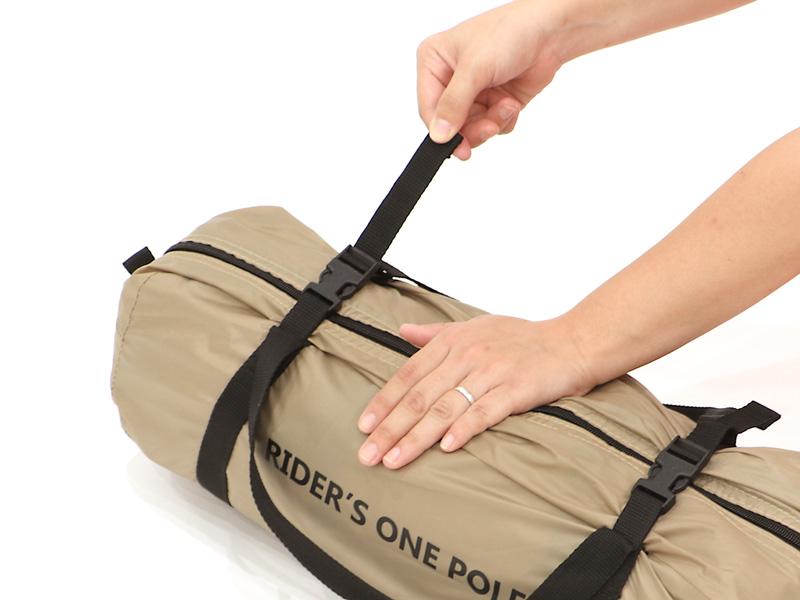 ライダーズワンポールテントの各部の特徴(コンプレッションバッグ)