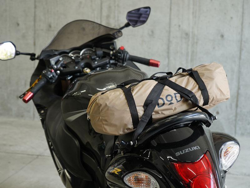 ライダーズワンポールテントのメインの特徴(バイクに積みやすい収納サイズ)