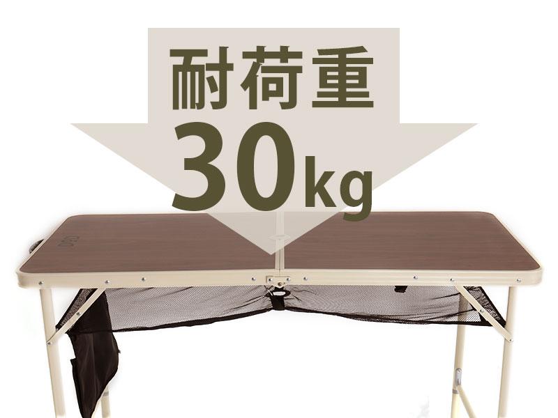 ハッピーテーブルセット の各部の特徴(耐荷重30kg(テーブル))