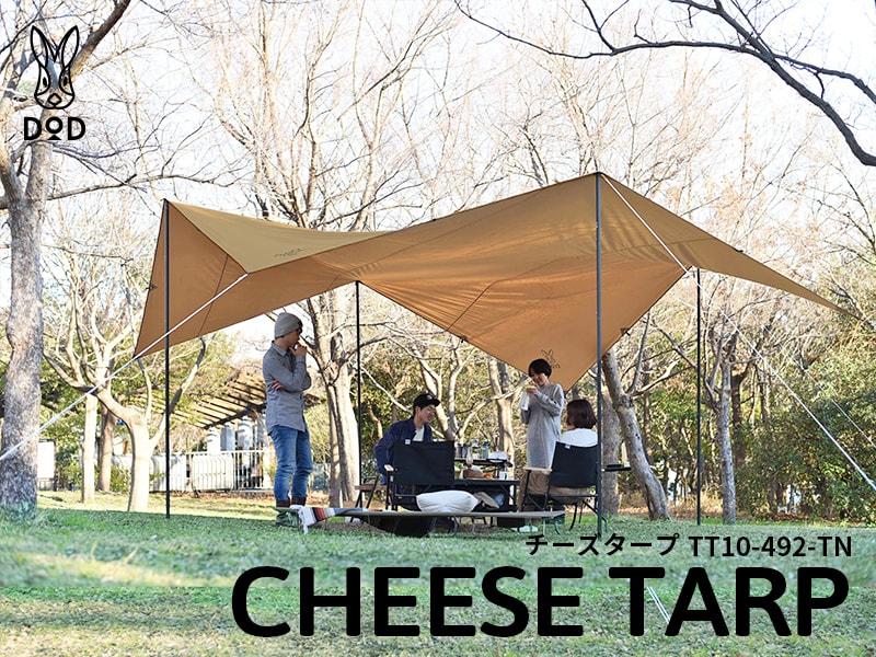 チーズタープ(タン)