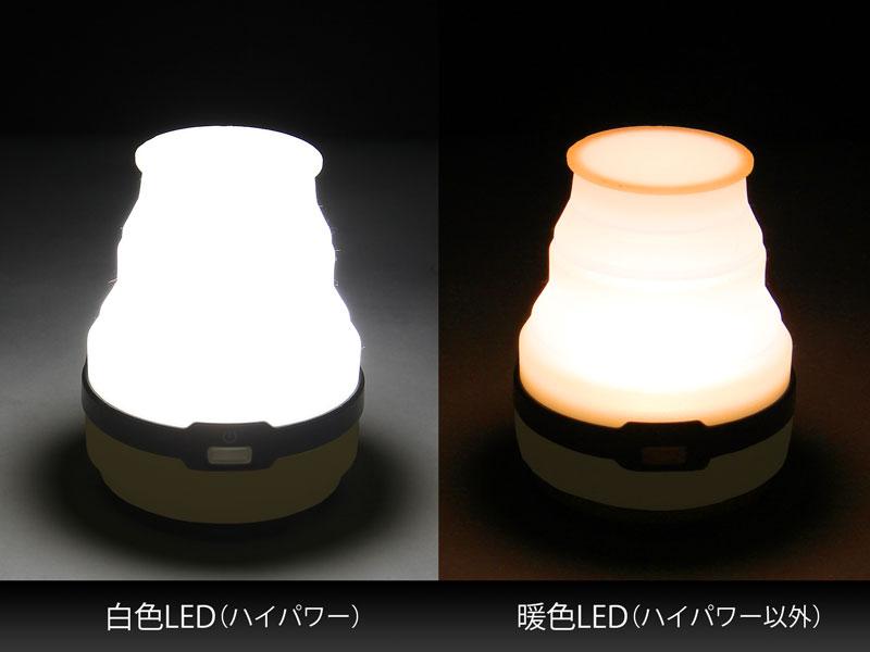 LEDソーラーポップアップランタンの各部の特徴(1台で白色・暖色切替OK)