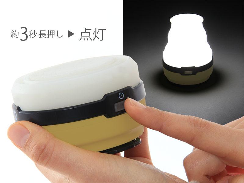LEDソーラーポップアップランタンの各部の特徴(長押し式電源で誤操作を防止)