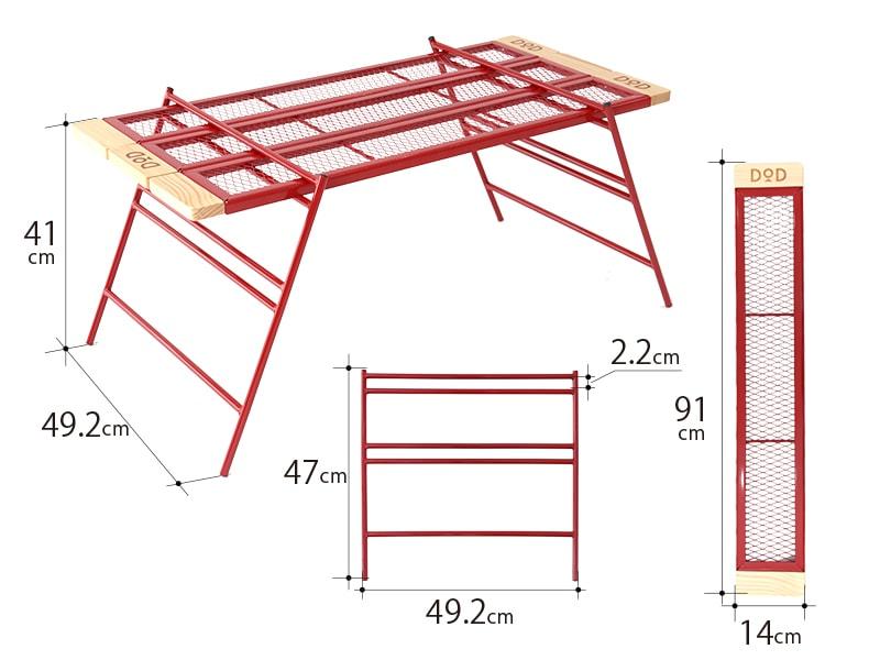 カシステーブルのサイズ画像