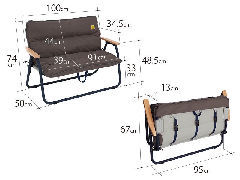 グッドラックソファのサイズ画像