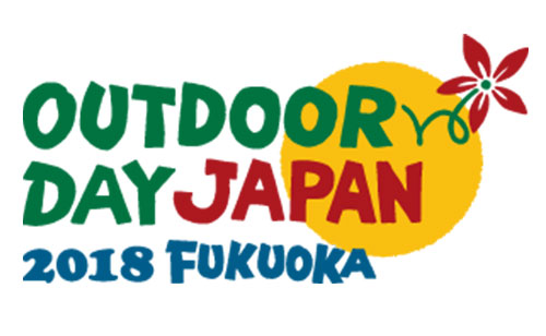 OUTDOORDAY JAPAN 2018 福岡