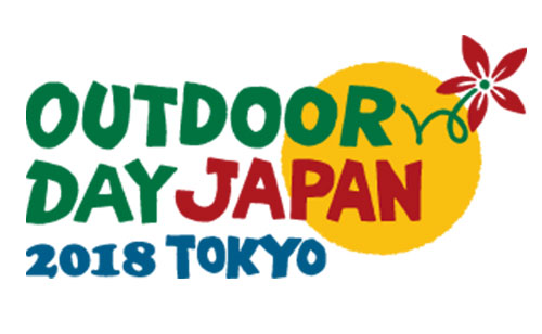 OUTDOORDAY JAPAN 2018 東京