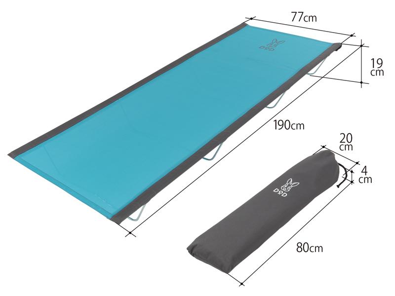 ウルトラクールキャンピングベッドのサイズ画像