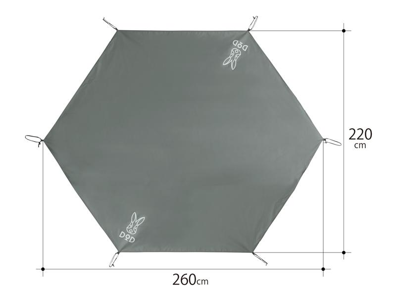 ワンポールテント用グランドシート(3人用)のサイズ画像