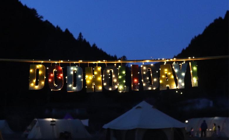 10周年記念イベント「DOD HOLIDAY!」無事開催!~2日目編~