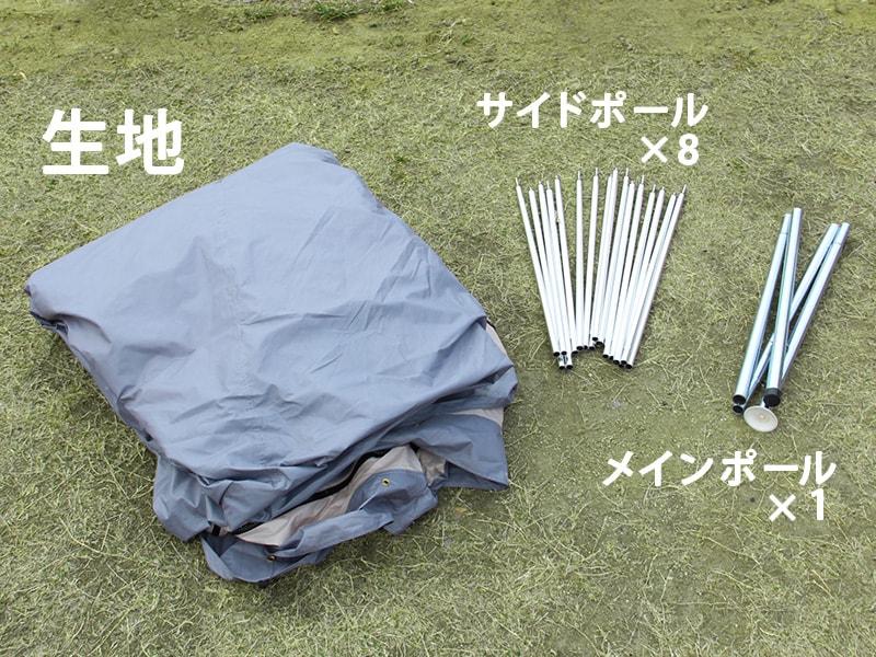 タケノコテントミニの各部の特徴(迷わないシンプル設計)
