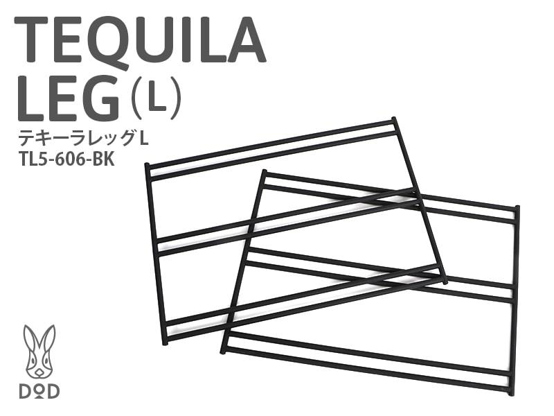 テキーラレッグL TL5-606-BK