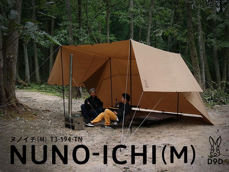 【販売終了】ヌノイチM(タン) T3-594-TN