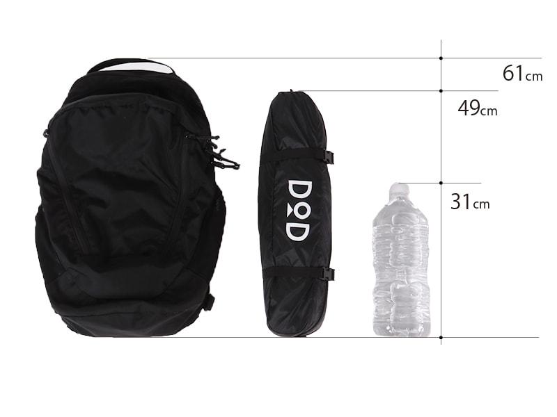 サカナシェードのメインの特徴(バッグに入る収納サイズ)