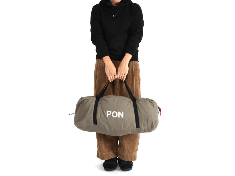 ポンシュラのメインの特徴(テント型収納キャリーバッグ)