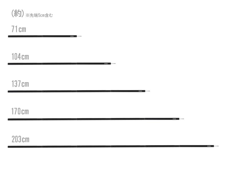 コンパクトタープポールのメインの特徴(高さ調整可能)