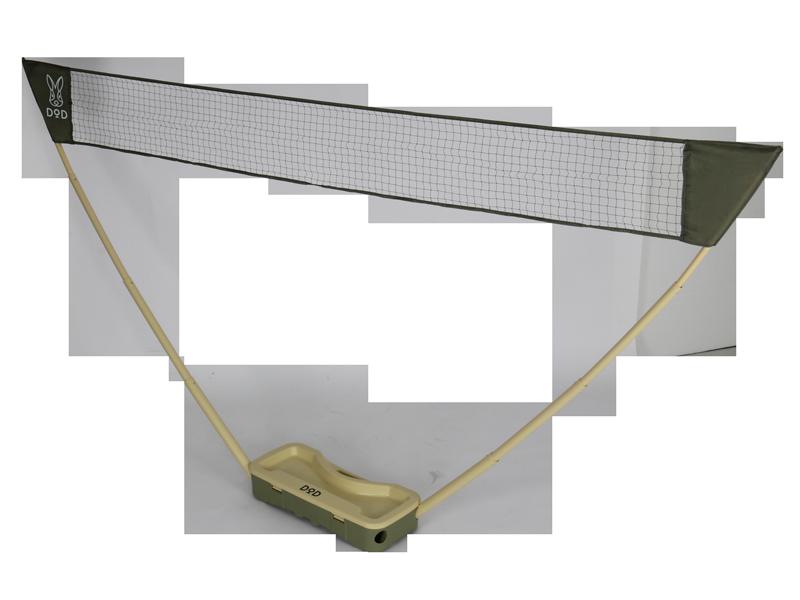 ソトバドセットの製品画像