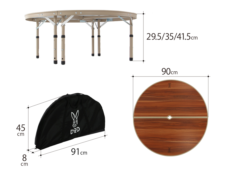 ワンポールテントテーブルのサイズ画像