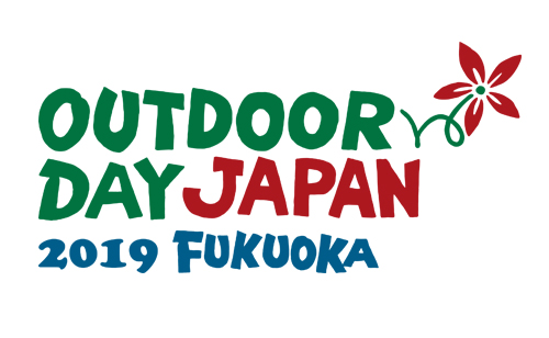 OUTDOORDAY JAPAN 2019 福岡