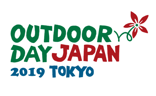 OUTDOORDAY JAPAN 2019 東京