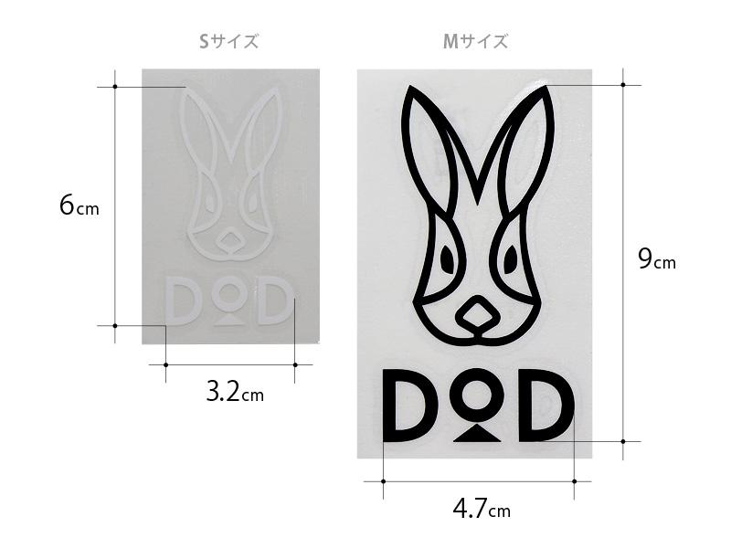 DODロゴステッカー4枚セット(S&M)のサイズ画像