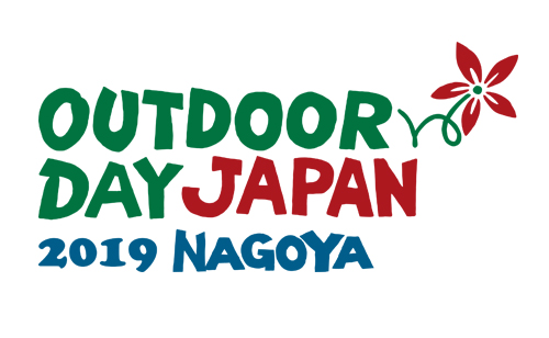 OUTDOORDAY JAPAN 2019 名古屋