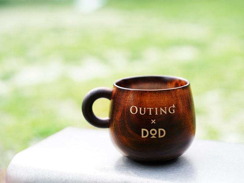 ウサ木マグのメインの特徴(OUTINGとのダブルネーム)