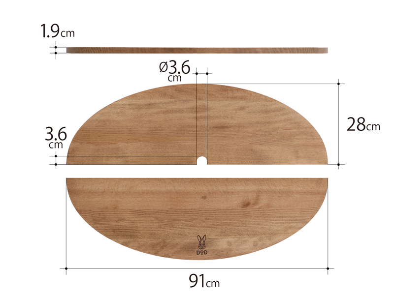 テキーラウッドプレートCのサイズ画像