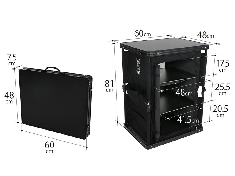 マルチキッチンテーブルのサイズ画像