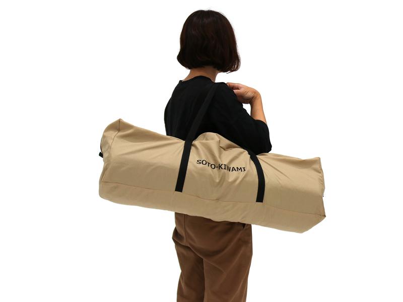 ソトネノキワミSの各部の特徴(収納しやすいキャリーバッグ)