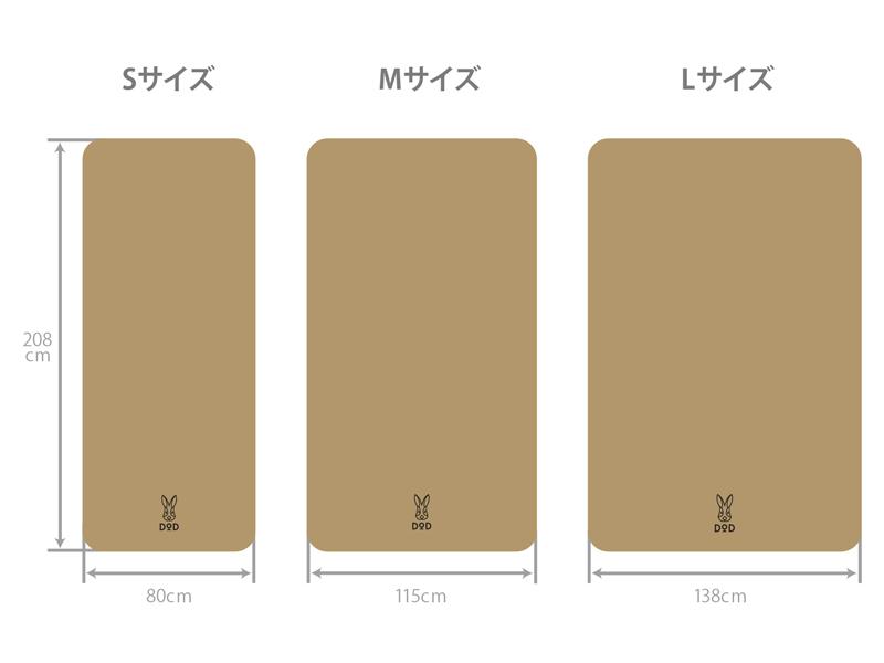 ソトネノキワミLのメインの特徴(テントにフィットする3サイズ展開)
