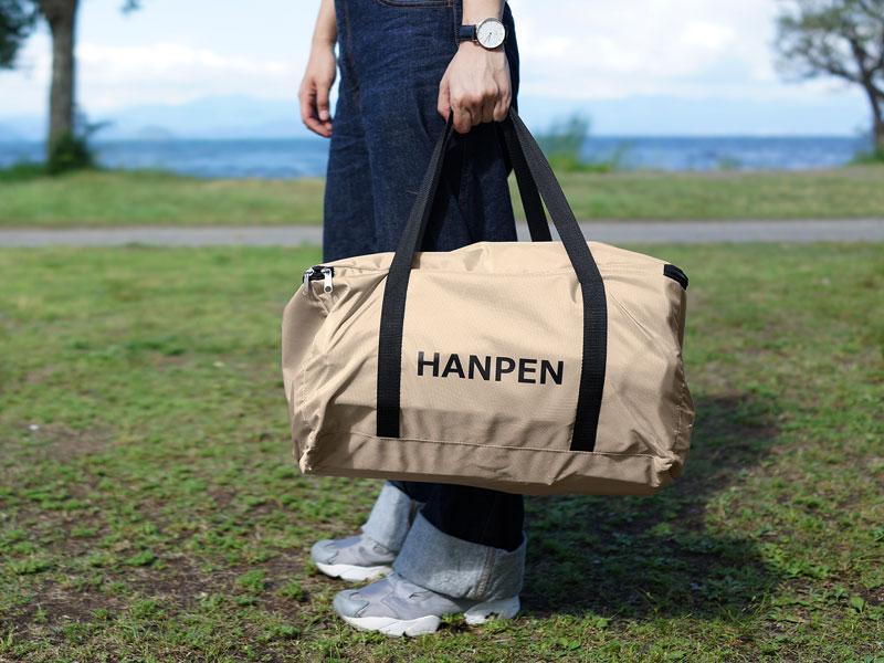 ハンペンインザスカイのメインの特徴(持ち運びやすいコンパクト収納)