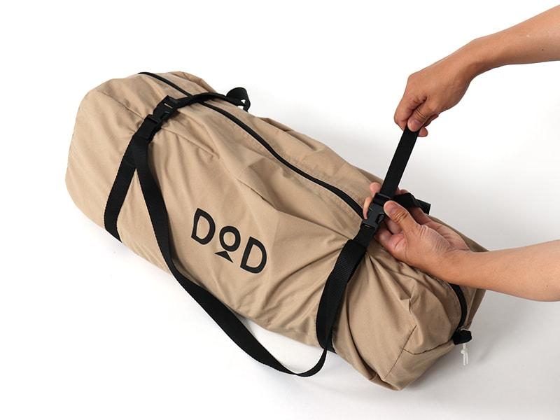 チマキテントの各部の特徴(専用コンプレッションバッグ)