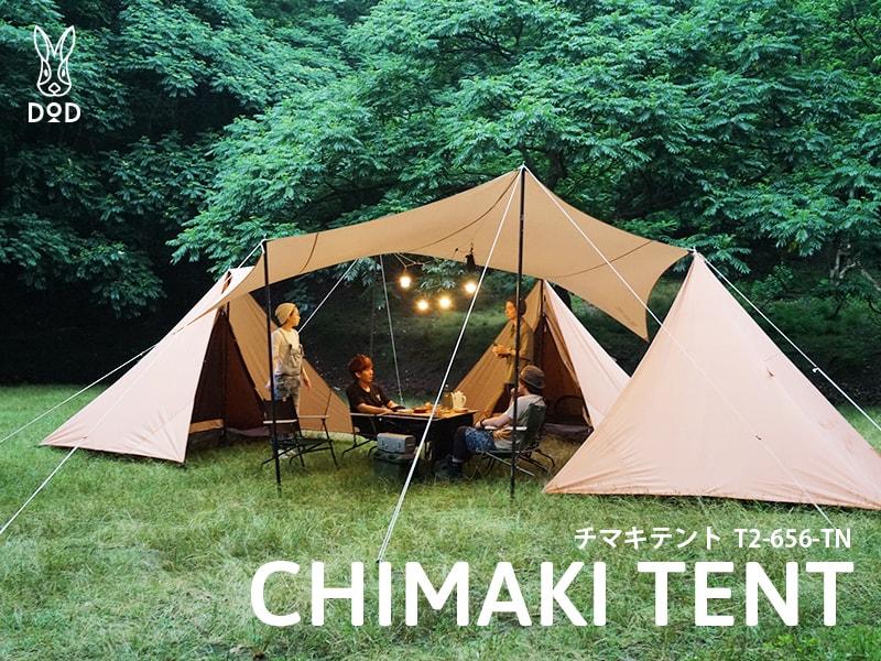 チマキテント T2-656-TN