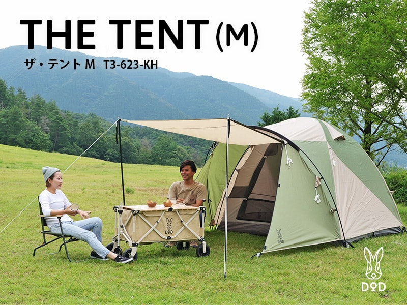 ザ・テントM T3-623-KH