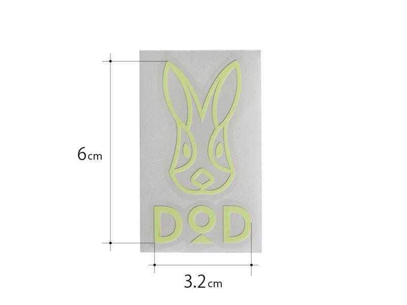 DODロゴ蓄光ステッカーSのサイズ画像