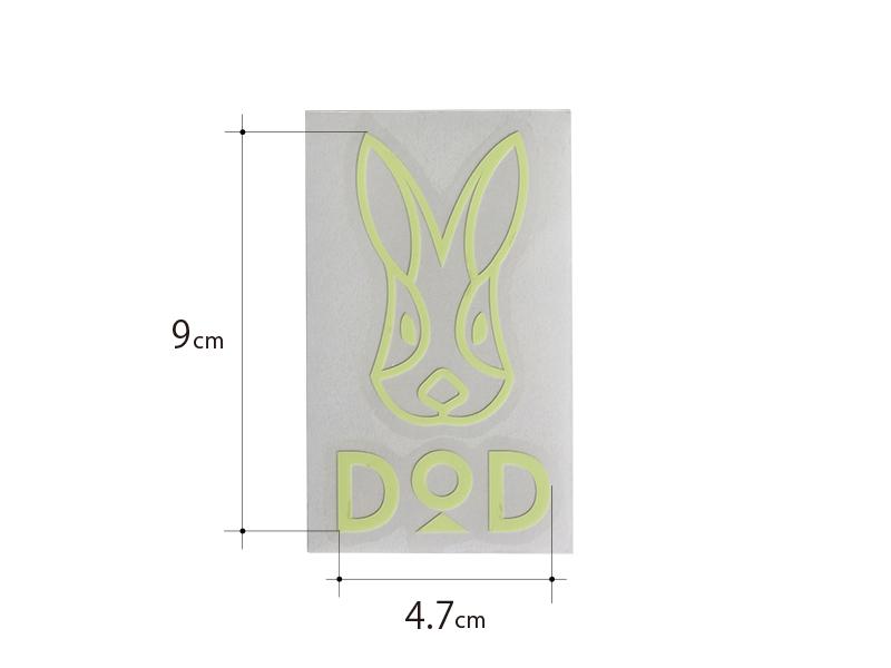 DODロゴ蓄光ステッカーMのサイズ画像