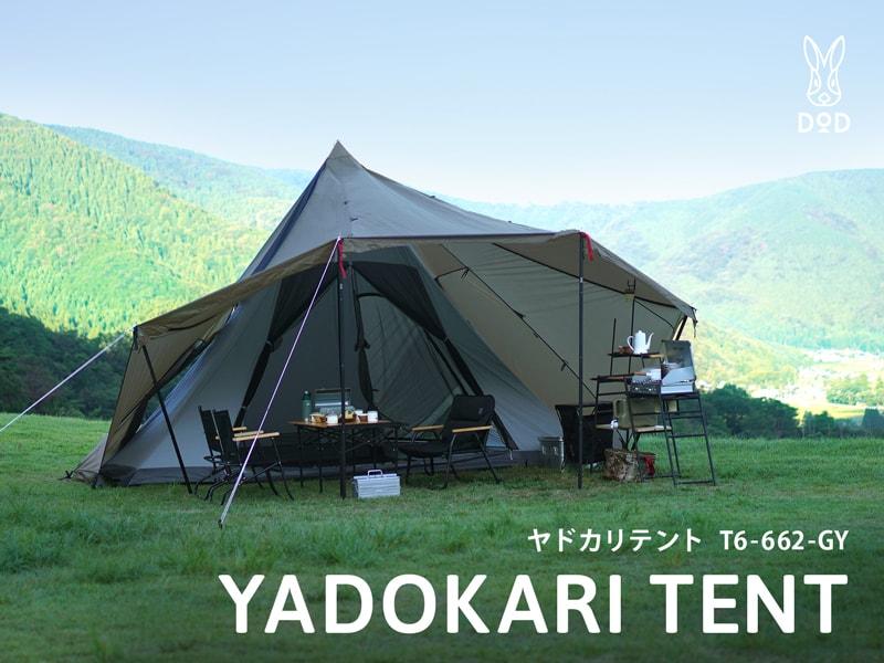 ヤドカリテント T6-662-GY