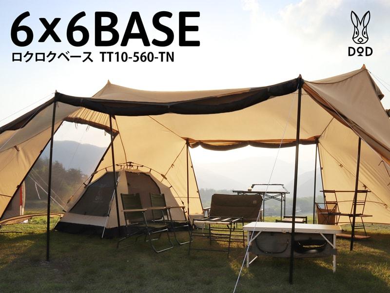 【販売終了】ロクロクベース TT10-560-TN